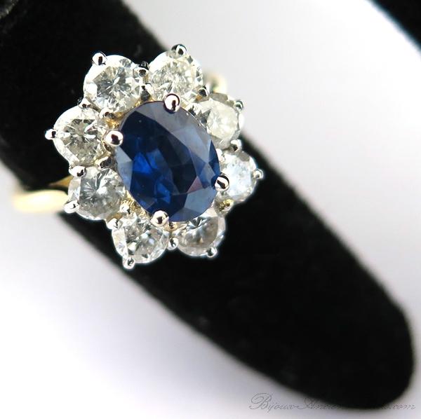 Très Fiançailles - Bague saphir bleu intense entourage diamants 1738 MP41